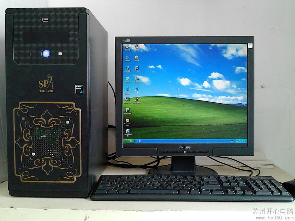 win7系统盘专业版正版