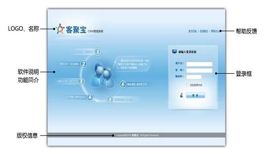 win7系统iso下载官网下载