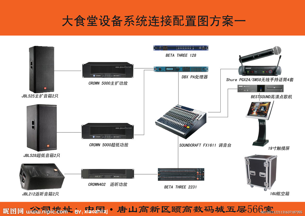虚拟机专用win7系统iso下载