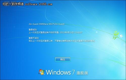 苹果电脑装win7系统触摸屏右键不能用了