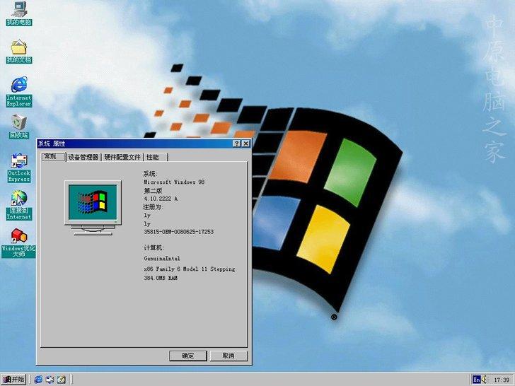 win7系统启动引导修复工具