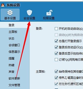 u盘检测工具手机版