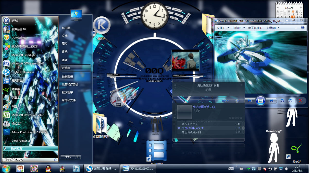 u盘系统盘windows xp