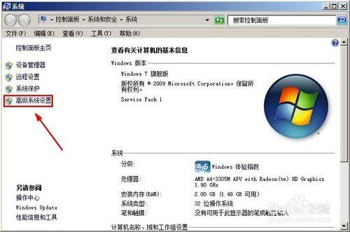 win7系统光盘视频教程