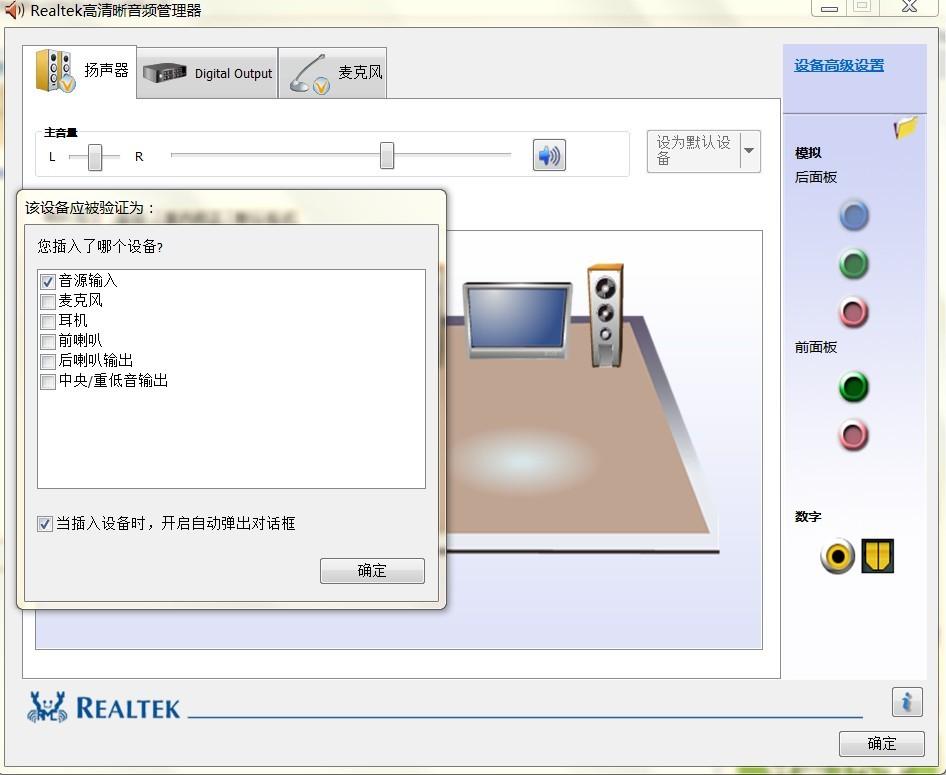 uefi如何用u盘装系统