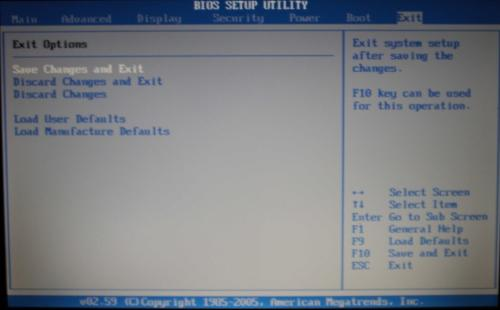 gpt硬盘安装win7系统分区格式化吗