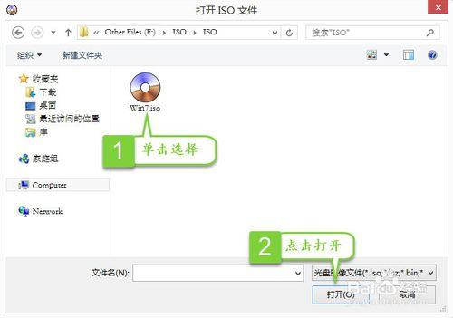 华硕win7系统下载步骤