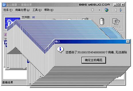 64位系统改32位软件下载