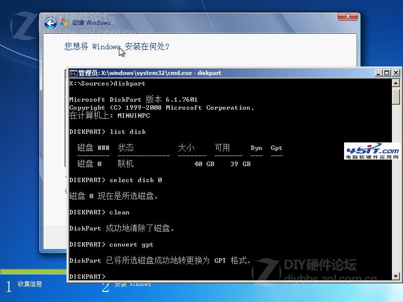 64位系统使用32位软件下载