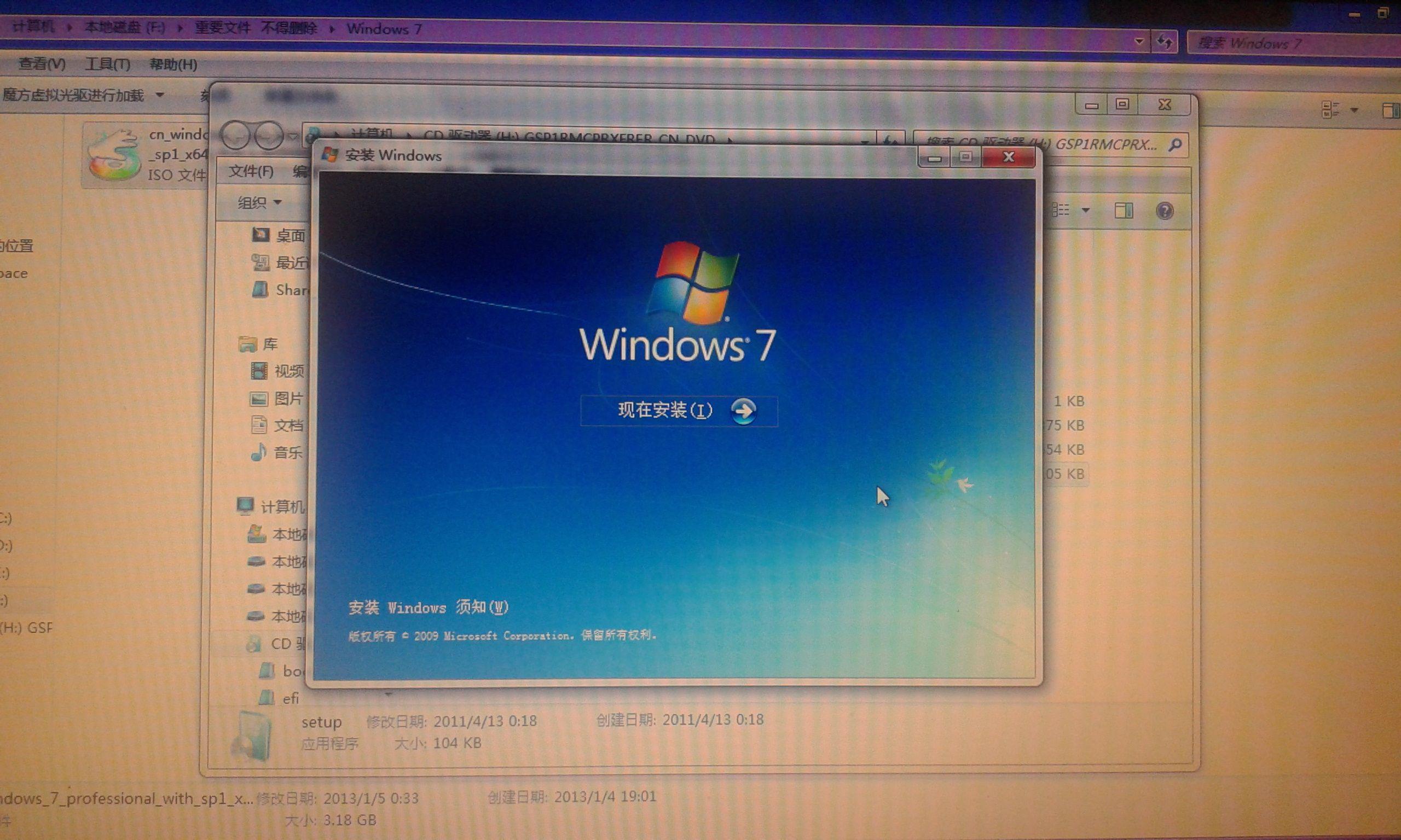 win7系统文件夹隐藏文件夹选项卡