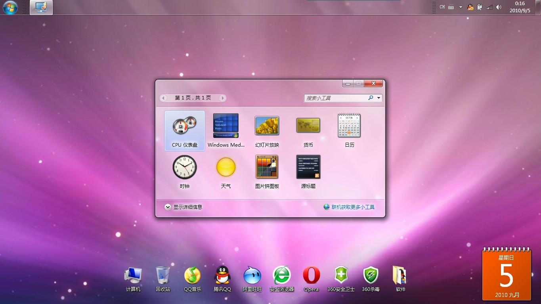 苹果笔记本无法安装win7win7系统