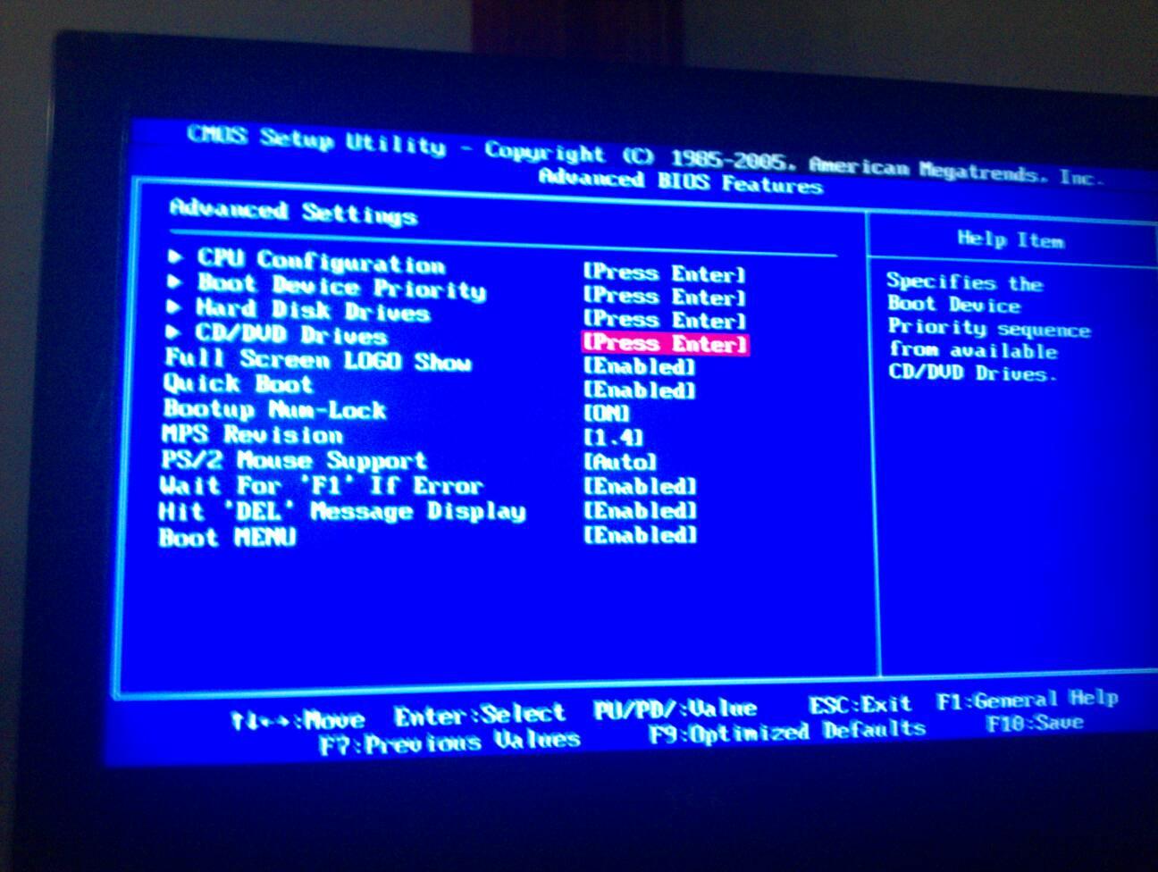 电脑系统重装u盘正版 激光